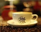 桂林小型咖啡店加盟多少钱-微咖啡加盟费