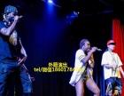 提供上海黑人乐队黑人爵士乐队黑人萨克斯手黑人演出等
