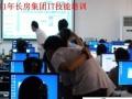 天心区短期电脑培训班找升腾教育