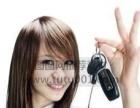 24小时专业上门开锁丨保险箱丨汽车锁