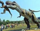 恐龙模型机械恐龙昆虫模型展览租赁制作厂家