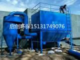 PPC气箱脉冲布袋除尘器技术参数 气箱脉冲布袋除尘器厂家