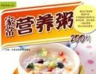 一品香砂锅营养粥系列培训及加盟