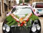 贵阳婚车,首选豪杰,还你一场浪漫的婚礼