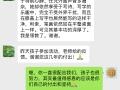 海口博真国学堂书法培训班练字班招生