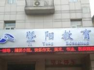 江阴哪里有韩语培训学校江阴哪里学韩语比较好
