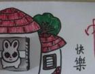 儿童中秋节贺卡制作中秋贺卡背景素材中秋贺卡flas