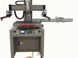 东莞丝印机厂家东莞市移印机东莞市丝网印刷机设备