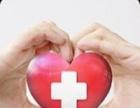 小病有医保,大病有爱健康。