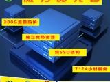 杭州亦豐科技服務器出租托管網站備案虛擬空間主機出售