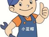仙桃市空调洗衣机热水器油烟机燃气灶维修服务