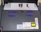 兄弟2820 激光打印复印一体机八成新