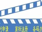 芜湖商品条形码办理 条码如何申请 条码申请材料