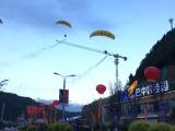 重庆滑翔机庆典表演租赁