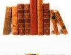 北京盛世骄阳较值得信赖的图书批发公司