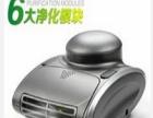 枫谷智能空气净化器 枫谷智能空气净化器加盟招商