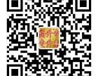 桂林理工大学函授建筑工程技术,广西函授
