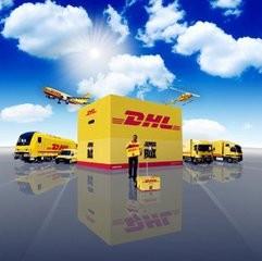 合肥DHL快递公司,合肥DHL国际快递公司电话网点
