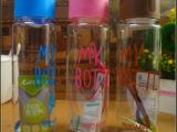 透明运动水杯太空杯男女定制LOGO杯子创意塑料随手杯便携盖水壶