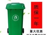 郑州哪里有环卫用大号塑料垃圾桶