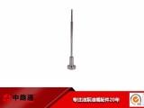 高压共轨阀组件厂家直销F00VC01033 供应产品