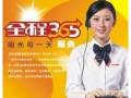 欢迎访问-郑州海尔燃气灶--(各中心)售后服务官方网站电话