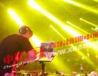 洛阳DJ演出