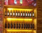 伯特卡罗葡萄酒加盟 名酒 投资金额 5-10万元