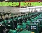 100kw柴油发电机组100千瓦柴油发电机铜芯厂家直销10-10