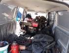 专业24小时道路救援,流动补胎,电瓶搭电,更换电瓶