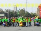 湘西组织策划事业单位大型职工趣味运动会
