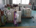 南阳彩印包装生产厂家 南阳**专业包装厂家免费设计包装