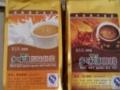 咖啡奶茶机批发-咖啡奶茶现调机加盟 食品加工机械