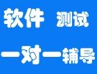 香港软件测试培训