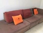 3.4直排沙发