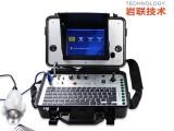 岩联技术YL-PTT管桩电视检测仪,性能稳定可靠