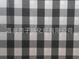 50D全涤色织布提花小方格最新时尚男女童装羽绒服夹克衫衬衫面料