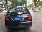 吉利帝豪-三厢2014款 1.5 手动 精英型1.5升
