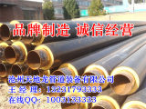 地埋硬质聚氨酯发泡保温管 热力聚氨酯保温钢管厂家