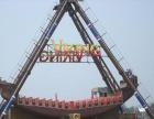 提供郑州市万达游乐设备厂海盗船儿童 五颜六色设备