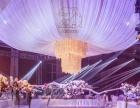 长沙性价比较高的婚庆公司潘多拉婚礼定制