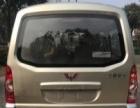 五菱荣光 2010款 1.2L 手动 面包车 最高配保证无事故无