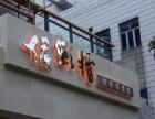 标志设计公司文化设计名片公司形象墙设计施工
