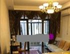 岭口路奥克斯博客城 1室1厅47平米 精装修 面议