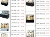 饮料柜,冷藏柜,蛋糕柜,冰淇淋柜,商城等制冷设备厂家直销,