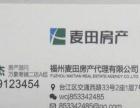 宝龙全新商品房, 义洲新区长寿园出租,电梯高层复式楼
