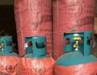 诚信经营液化气丙烷批发零售,专业免费维修各类燃气器具