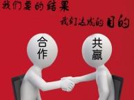 阿里巴巴网络推广诚信通店铺代运营产品优化