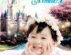 滁州儿童艺术摄影优惠价格