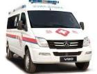 榆林120救护车出租,病人转院回家救护车出租价格